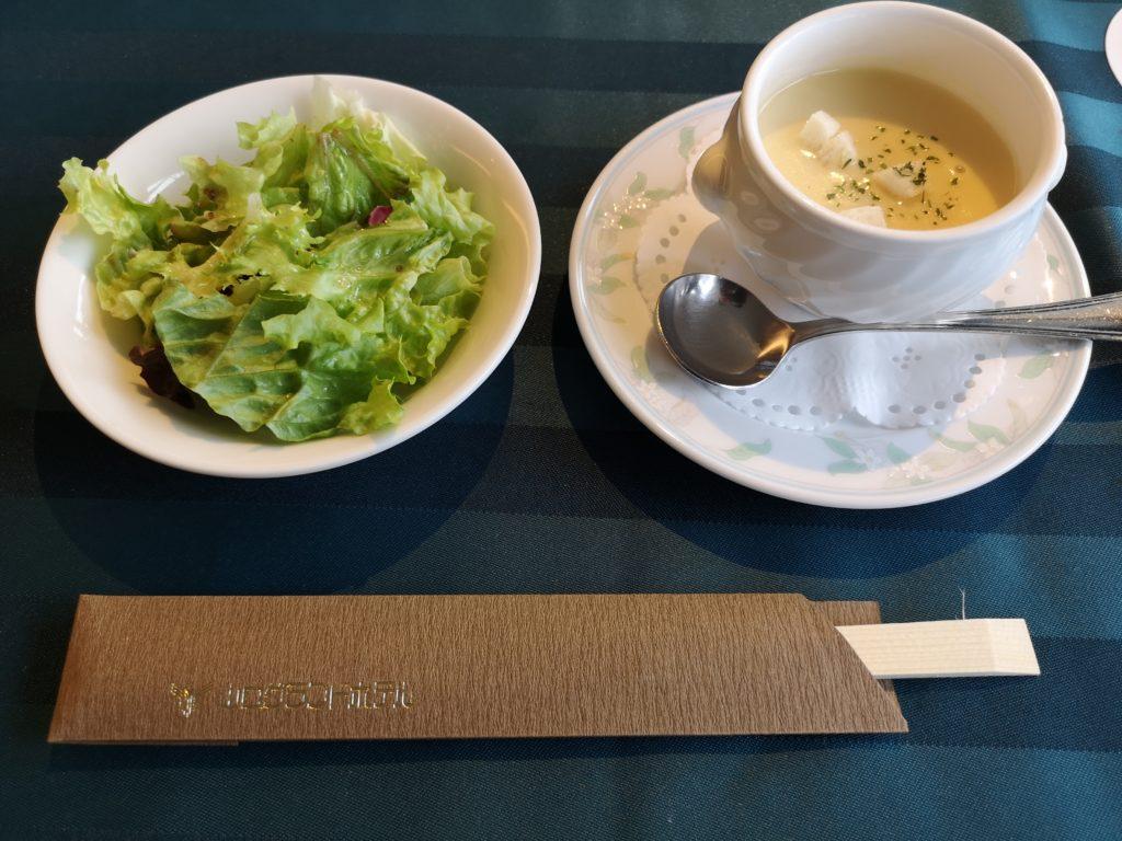 アゼィリア-前菜とスープ